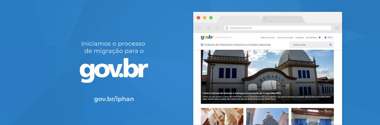 Iphan lança site que vai facilitar a comunicação com o cidadão