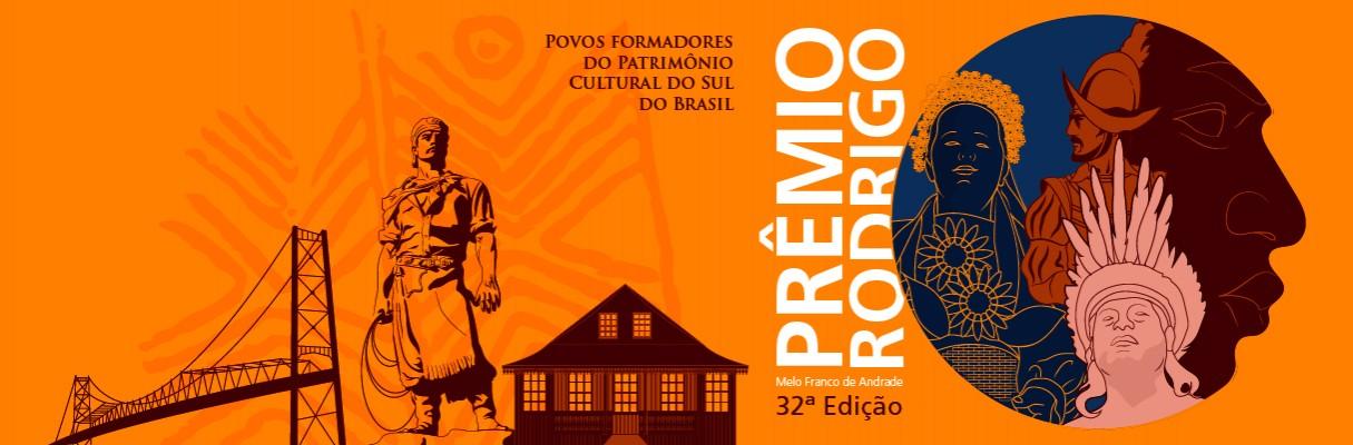 32º Edição do Prêmio Rodrigo Melo Franco de Andrade