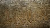 Detalhe do Sítio Arqueológico da Pedra do Ingá