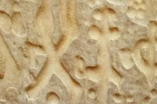 Sítio Arqueológico Itacoatiaras do Rio Ingá (PB)