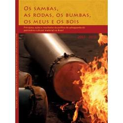 Patrimônio Imaterial - Titulos Diversos - Os Sambas, as rodas 2