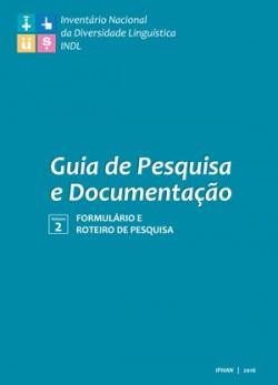 Publicacoes_Capa_Guia_Vol_2_INDL