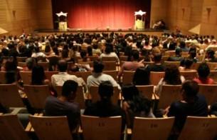Sustentabilidade do Patrimônio Cultural é tema de seminário em Belém (PA)