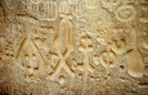 Aberta consulta pública para portaria de identificação e cadastro de Sítios Arqueológicos