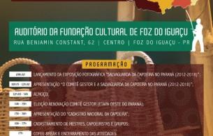 Ciclo de Renovação do Comitê Gestor da Capoeira no Paraná
