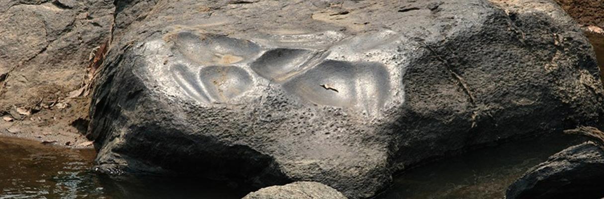 Sítio Arqueológico Mirante