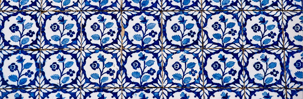 Azulejaria de São Luís