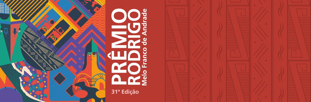 Prêmio Rodrigo Melo Franco de Andrade