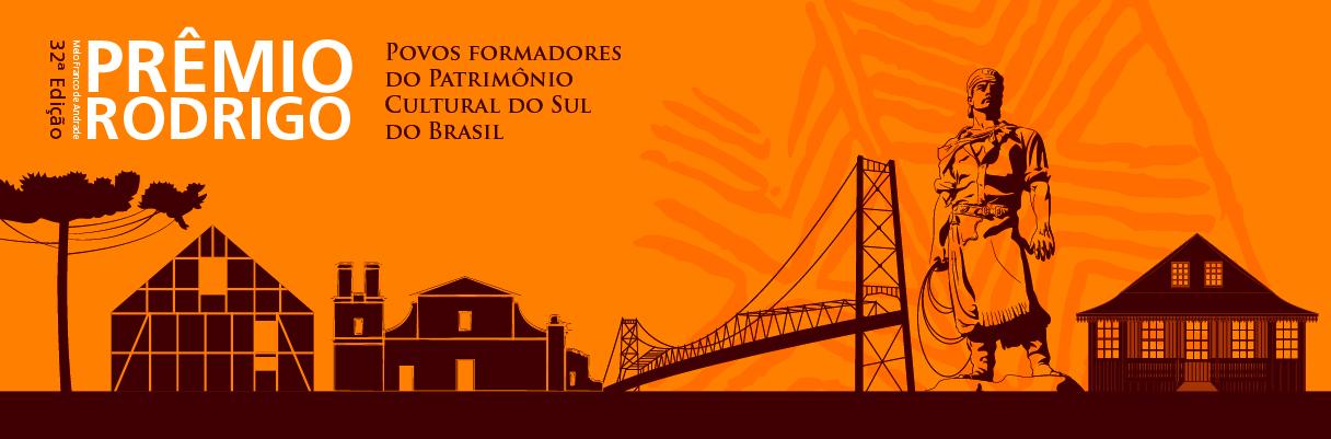 32ª Edição do Prêmio Rodrigo Melo Franco de Andrade